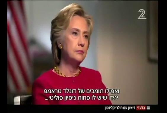 "Hillary: Eliminate ""deplorables"""