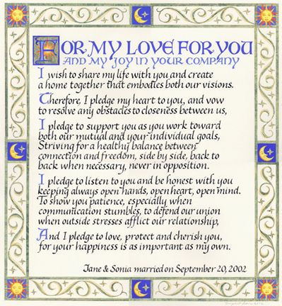 Wedding Certificate With Sun Moon And Stars