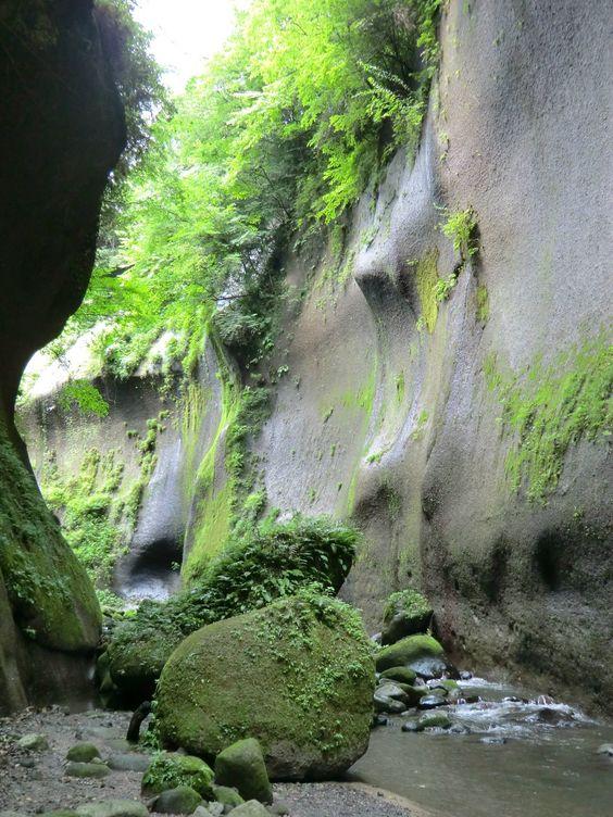 Yufu Japan  city photo : Yufu gorge, Oita Japan. | ' PARADISES ' | Pinterest | Oita