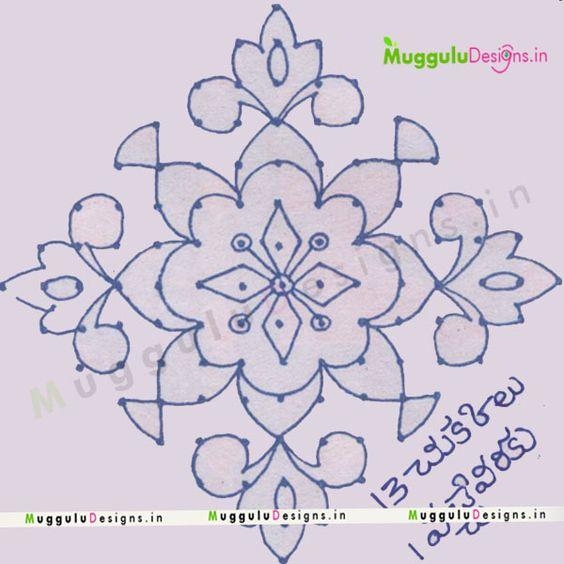 Small Simple Chukkala Muggulu designs with dots | Rangoli | Pinterest ...