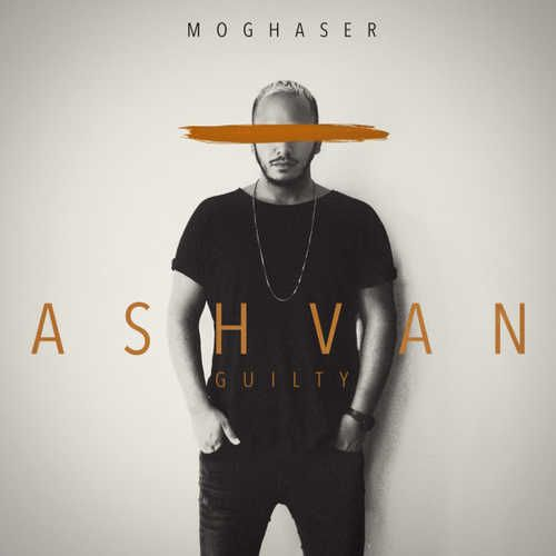 دانلود آهنگ جدید اشوان مقصر اشوان مقصر Download New Music Ashvan Moghaser With Direct Links T Shirts For Women Women S Top Persian People