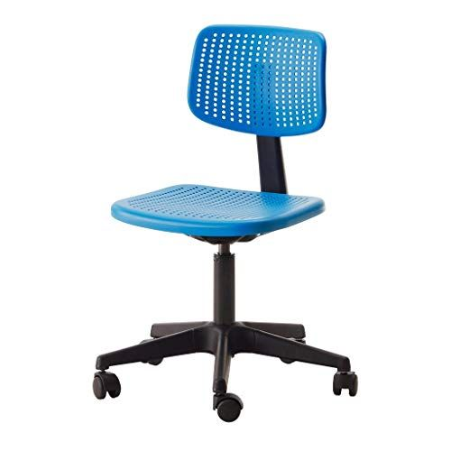 Mesh Back Office Computer Chair With Height Adjustable Desk Chair
