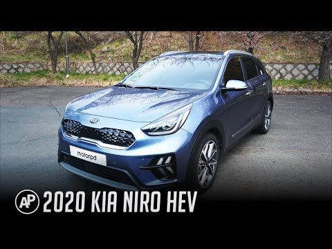I M 2020 Kia Niro Hybrid Hatchback Crossover With Battery Electric Most Practical Clean Car Youtube Kia Hatchback Car Cleaning