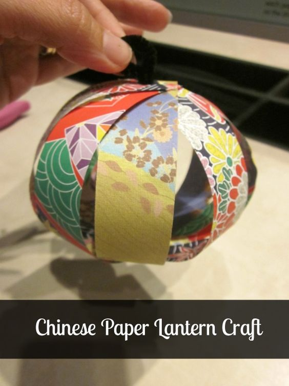 Chinese Paper Lantern Craft- great craft to do with kids for the Chinese New Year
