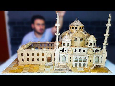 طريقة صنع مسجد من الكرتون صنع اشياء من كرتون Youtube Fairy House Popsicle Stick Houses Projects