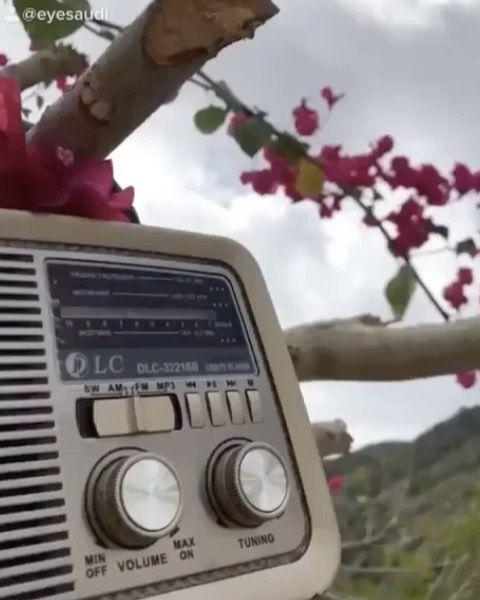 عين السعودية On Instagram الصلاة على النبي الجمعه الجمعه الكهف الجنة Mp3 Player Electronic Products Walkman