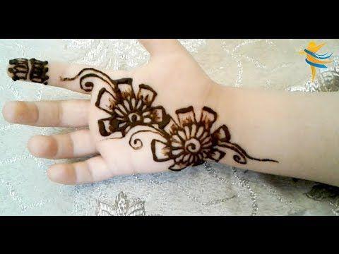 نقوشات للكف للبنات الصغار من اروع واسهل مايكون لعيد الفطر Youtube Mehndi Designs Henna Hand Tattoo Hand Henna
