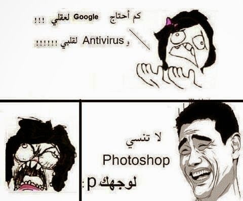 photo blague algerien facebook
