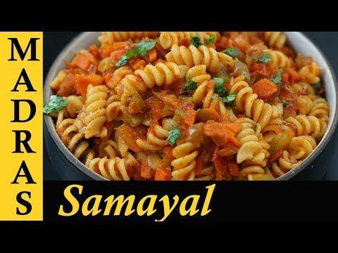 Pasta Recipe In Tamil How To Make Pasta In Tamil Spicy Masala