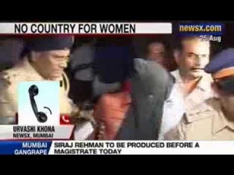 Mumbai Gangrape: Third accused Siraj Rehman to be produced before magistrate today