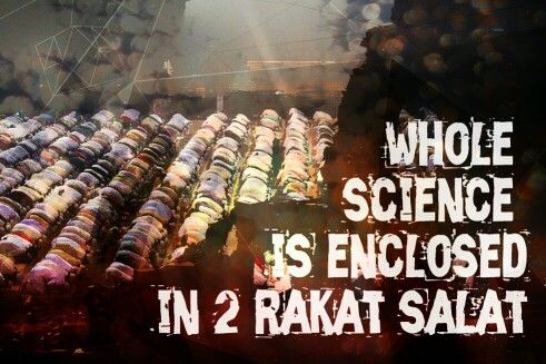 ask anything, anytime and anywhere #salat #science #Allah