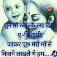 Sunil Kumar Sksunil781978 On Pinterest