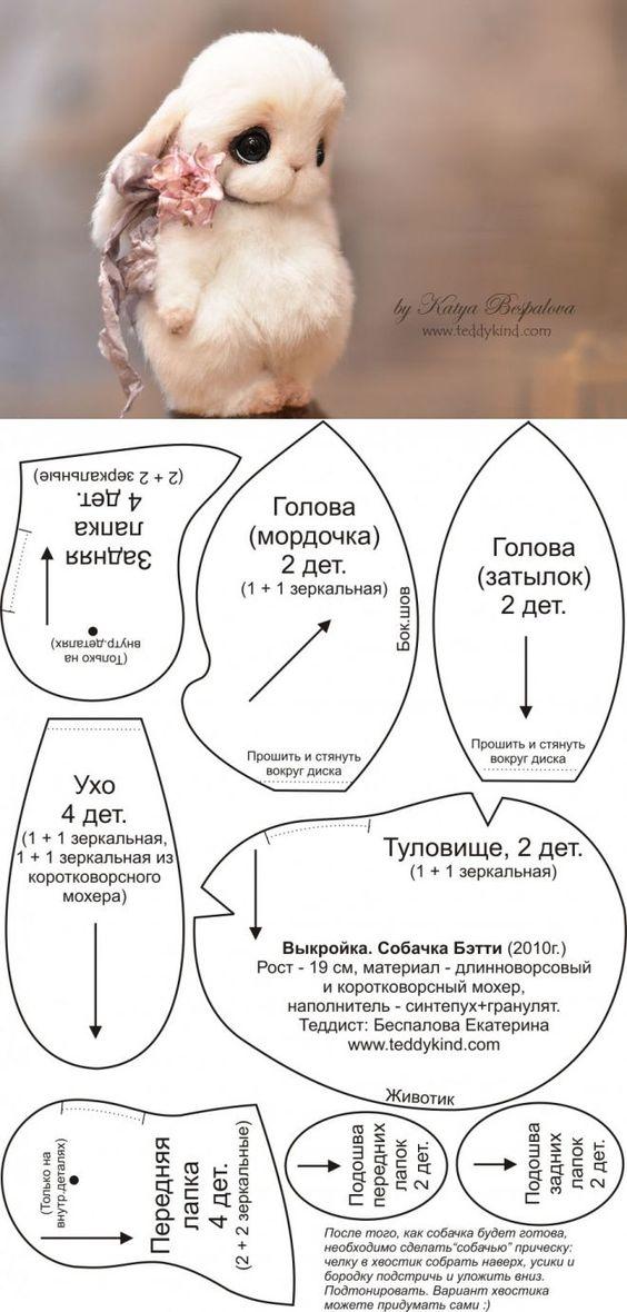 мишки тедди своими руками выкройки: 12 тыс изображений найдено в Яндекс.Картинках: