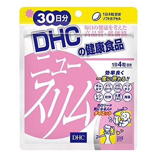 japanese diet pill review