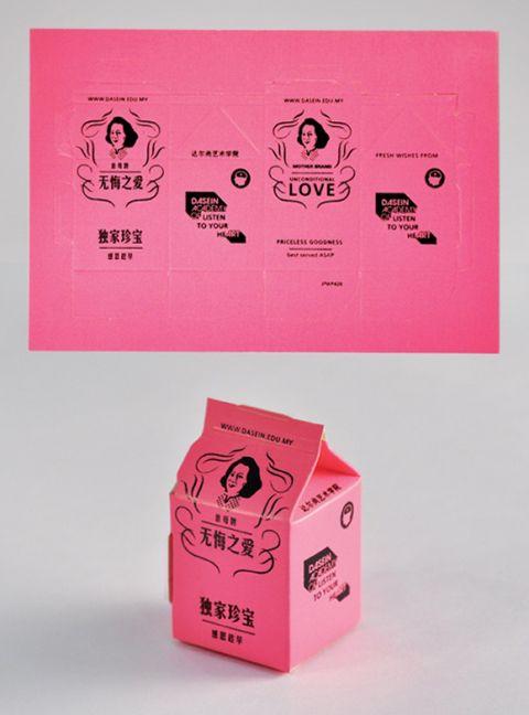 Milk cartons, Postcards and Milk