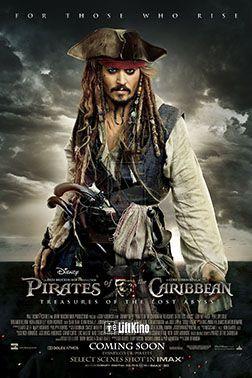 Piraty Karibskogo Morya 6 Sokrovisha Poteryannoj Bezdny 2020 Pirates Of The Caribbean Johnny Depp Movies Pirates