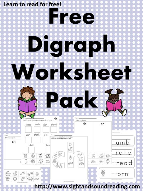Digraph Worksheets – Th Worksheets for Kindergarten