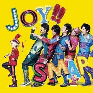 SMAPのジャケット