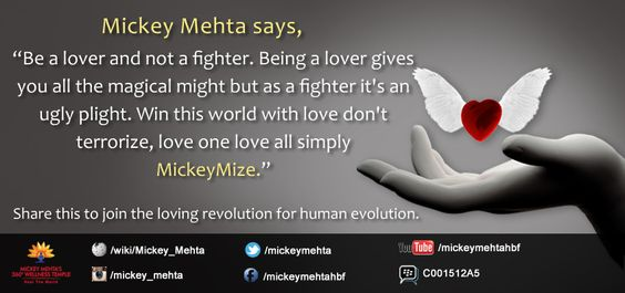 #Quote #Love #Lover #Relationship #MickeyMize