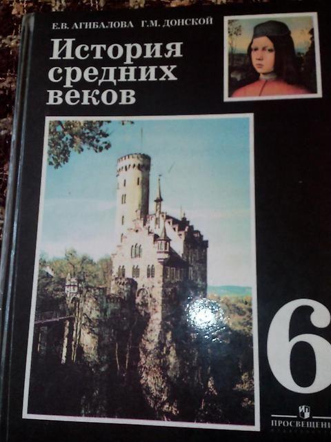 Конспекты уроков по русскому языку в 6 классе по прогр баландиной