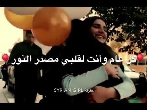 اهداء بمناسبة عيد ميلاد صديقتي حالات واتس اب 2019 Youtube Happy Birthday Best Friend Quotes Happy Birthday Best Friend Besties Quotes