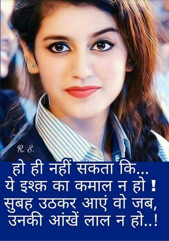 À¤¹ À¤¦ À¤¶ À¤¯à¤° Best Hindi Shayari Sms Status Images Quotes Dhoka Bharosa À¤¸ À¤ª À¤°à¤ À¤¤ À¤¶ À¤¯à¤° Tareef New Love Quotes Love Poems In Hindi Motivational Poems If you are looking to read some aansu bhari shayari in hindi, then you are at the best place. hindi shayari sms