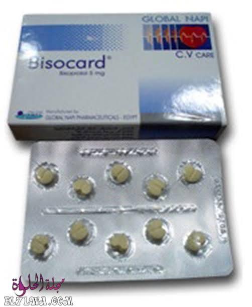 أقراص بيزوكارد بلس Bisocard Plus لعلاج ضغط الدم المرتفع تستخدم أقراص Bisocard Plus بيزوكارد بلس في علاج الحالات التي تعاني Audio Mixer Music Instruments Audio