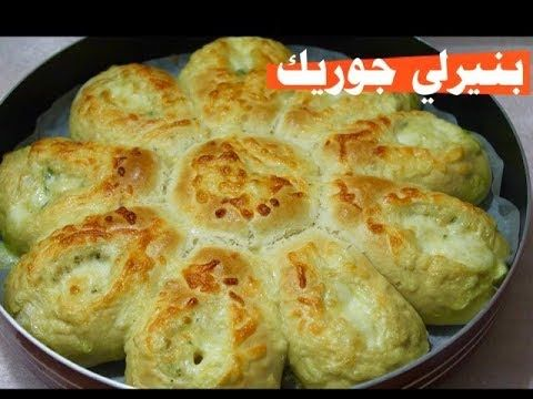 جرك بالجبن فطور صباحي شهي مع الشاي بنيرلي چوريك Youtube Food Turkish Recipes Cooking Recipes