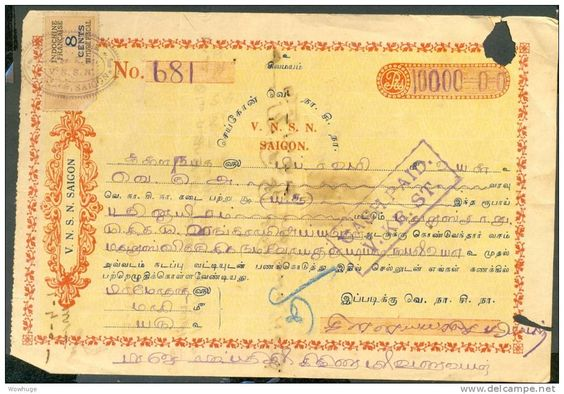 INDIA HUNDI 5344 PROMISSORY NOTE WITH ONE ANNA STAMP SC 83 KING - demand note template