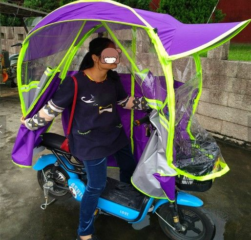 Scooter Umbrella With Side Cover | Umbrella, Scooter, Shindig