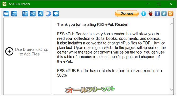 FSS ePub Reader 1.0.7.7  FSS ePub Reader--起動時の画面--オールフリーソフト
