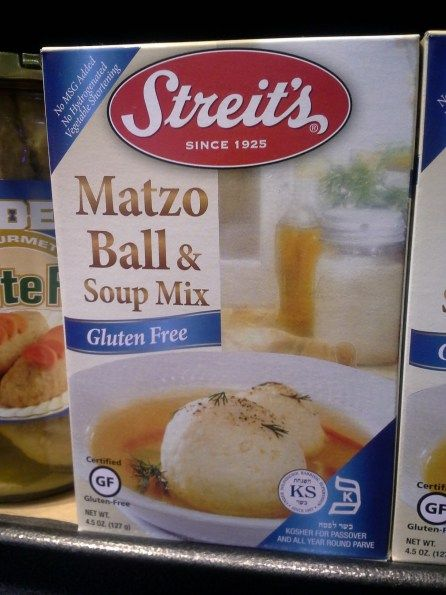 Matzo Ball Box
