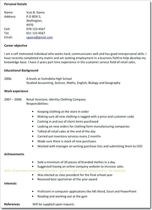Cv Template Just Leaving School Cv Template School