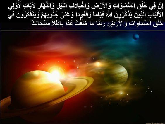DesertRose/// Aayat Bayinat