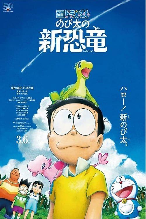 download doraemon nobita 39 s new dinosaur 2020 full hd movie streaming online https ift tt 3cdswby doraemon anime films dinosaur movie