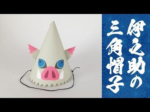 折り紙 鬼滅の刃 かまどねずこ Kimetunoyaiba Nezuko Youtube 折り紙 キャラクター 折り紙 ペーパーローズ 作り方