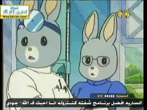 03- الكرتون الإسلامي - مدينة النخيل