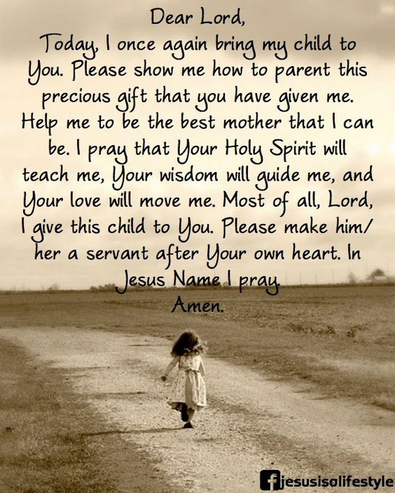 A Parent's Prayer: