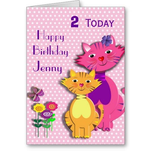 Cute Pussy Cats Personalized Kids Birthday Cards Such a cute – Personalized Kids Birthday Cards