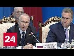 Путин: Крым не был аннексирован, его возвращение соответствует международному праву http://тула-71.рф/новости/24204-putin-krym-ne-byl-anneksirovan-ego-vozvraschenie-sootvetstvuet-mezhdunarodnomu-pravu.html