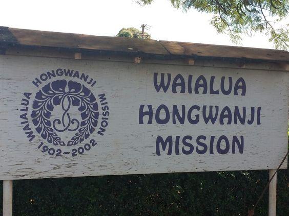 Waialua Hawaii