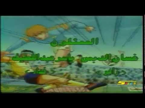 عزف اغنية عهد الاصدقاء بالبيانو مع الكلمات 3ahd Al Asdika2 Piano Youtube عزف عهد الاصدقاء بيانو Character Fictional Characters Family Guy