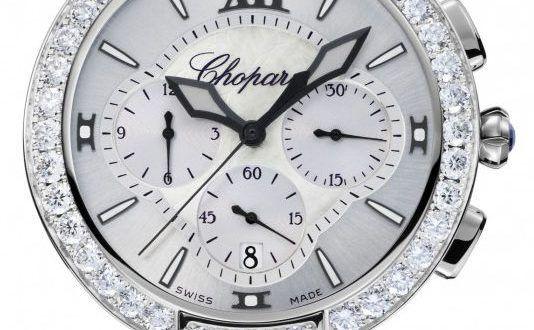 ساعات شوبارد حريمي Chopard Watches ميكساتك Chopard Watch Rolex Watches Chopard