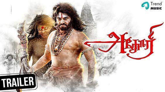Aghori Tamil Movie Official Trailer