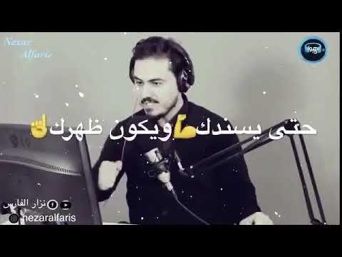 Pin On احلا كلمات حزينه