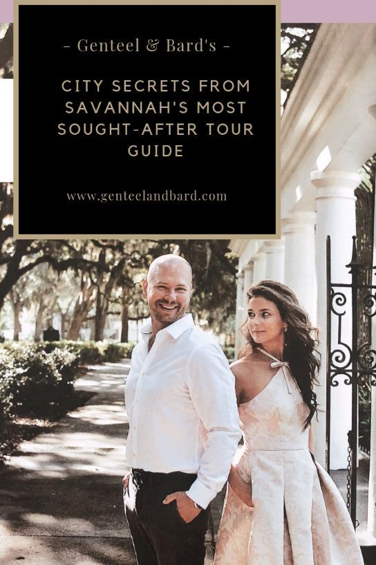 This Is The Only Walking Tour Of It S Kind In Savannah Welcome We Re So Glad You Re Here Savannah Chat Tours Bard