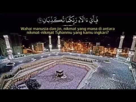 Surah Ar Rahman Surah Yasin Surah Al Waqi Ah Surah Al Mulk Surah Al Kahfi Youtube Lagu Suara Qur An