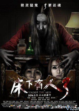 Phim Quái Vật Dưới Gầm Giường 3