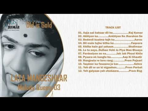 Evergreen Hits Of Lata Mangeshkar Hits Of Anuradha Paudwal Old Songs Jukebox 2 Youtube Songs Lata Mangeshkar Old Song