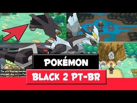 2 rom ブラック ポケモン